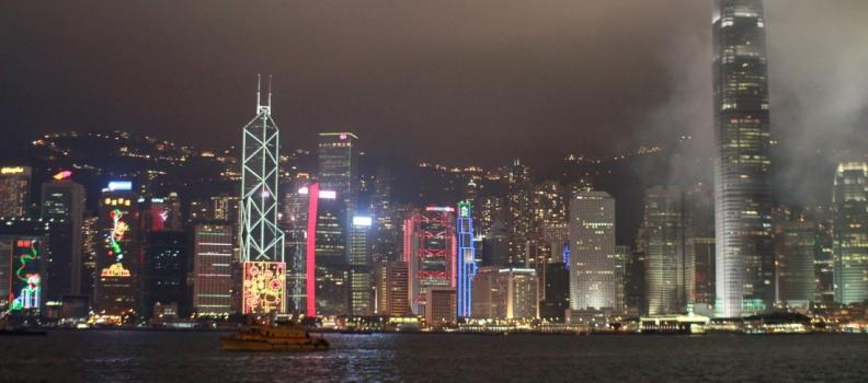香港 香港